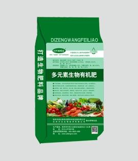 上海多元素生物有机肥
