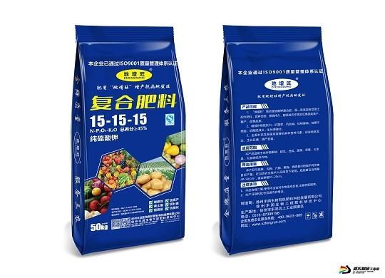 上海复合肥料