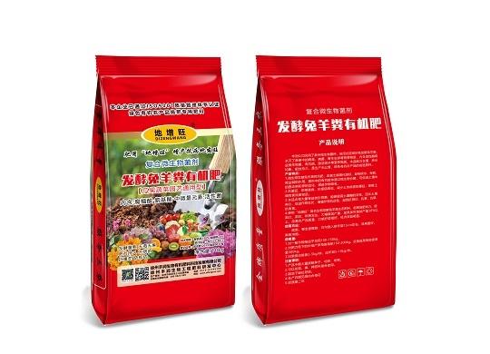 上海发酵兔羊有机肥厂家