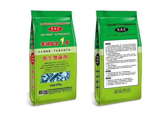 上海微生物菌剂